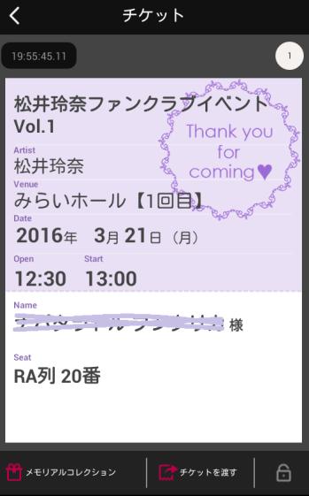 Screenshot_2016-03-28-17-55-46